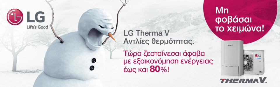 LG_TH